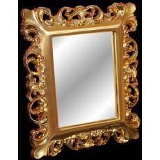 Рамка для фотографий Linea Argenti PFO504ORO