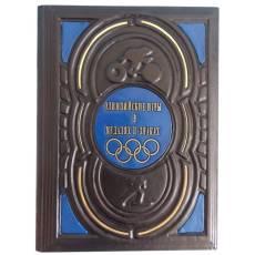 Олимпийские игры в медалях и знаках zv468612