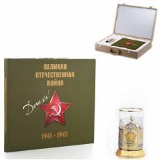 """Набор подарочный """"Великая Победа"""" (книга, подстаканник) Авторские работы RV0019997CG"""