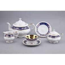 """Сервиз чайный """"National Traditions"""" Rudolf Kampf 07160725-1824"""
