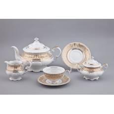 "Сервиз чайный ""National Traditions"" Rudolf Kampf 07160725-238Ck"