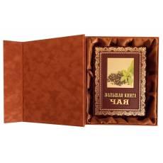 Большая книга чая zv164065