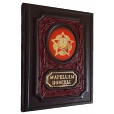 Маршалы Победы zv269664