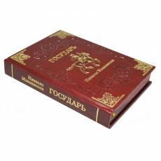 """Подарочная книга """"Государь"""". Н. Макиавелли BG0134M"""
