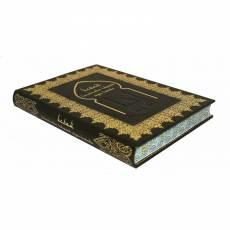 Ислам. Классическое искусство стран ислама. Б.В. Веймарн BG0505M