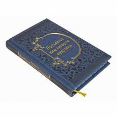 """Подарочная книга """"Над кукушкиным гнездом"""". Кен Кизи ВG9933М"""