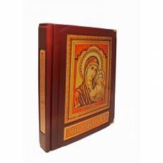 Православные иконы (А. Евстигнеев) BG8720M