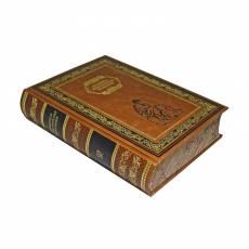 Всемирная энциклопедия: Философия BG6599M