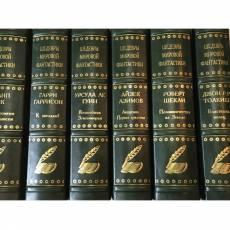Шедевры мировой фантастики в 60 томах EKS292