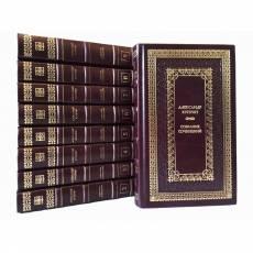 А. Куприн собрание сочинений в 9 томах EKS298