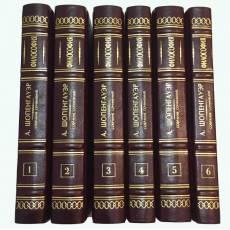 Полное собрание сочинений Артура Шопенгауэра в 6 томах EKS310