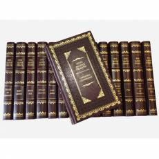 Полное собрание сочинений Эрих Марии Ремарк в 15 томах EKS311