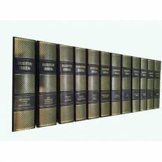 Собрание сочинений Валентина Пикуля в 12 томах с иллюстрациями и зарисовками автора EKS313