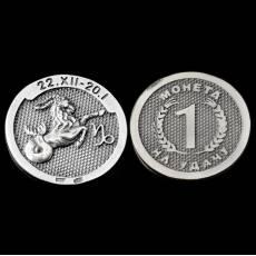 """Монета на удачу """"Козерог"""" Авторские работы RV0019961CG"""