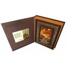 Золотая энциклопедия мудрости. Подарочная книга в коробе zv705864