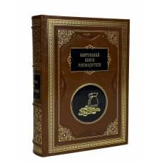 Настольная книга руководителя. Сборник 7 репринтных книг BG5099R