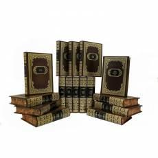 Библиотека русской классики в 100 т. BG3332M
