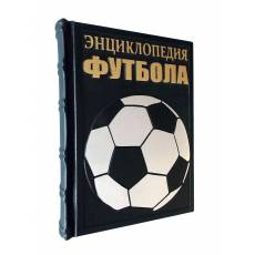 Энциклопедия футбола zv53317
