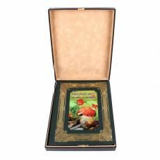 Книга Русский лес. Грибы и ягоды BG1276K