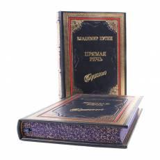 Книга Владимир Путин. Прямая речь. В 3 томах. Том 2. Выступления, заявления, интервью… BG2587F